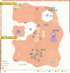 砂の国・アッチーニャの全ローカルコインの地図【マリオオデッセイ】